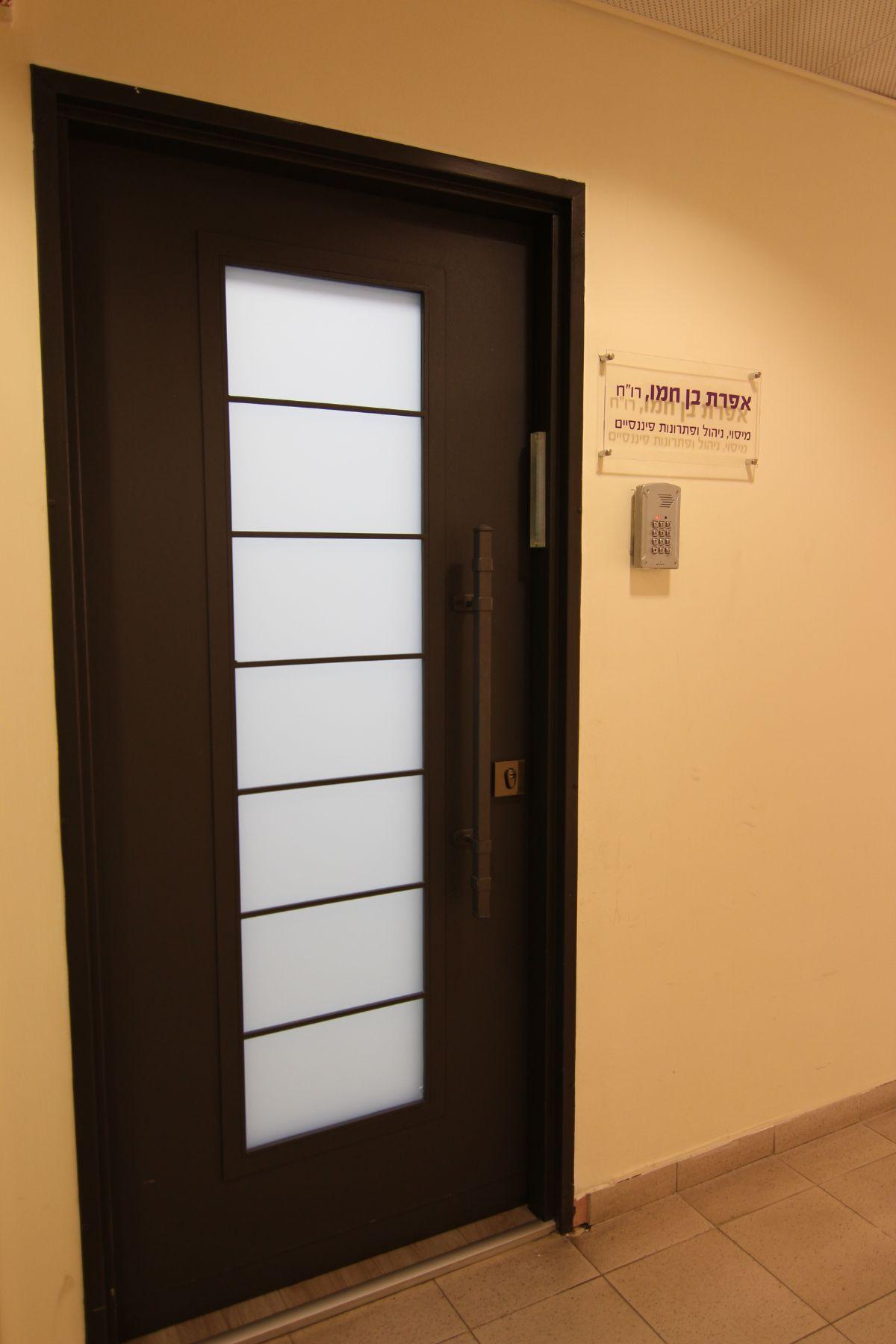 עיצוב פנים דלת כניסה   אדריכלות דלת כניסה - דלת כניסה